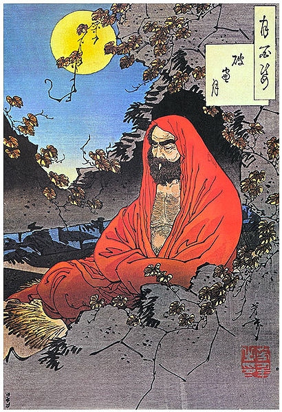 Bodhidharma Courtesy of Wikipedia