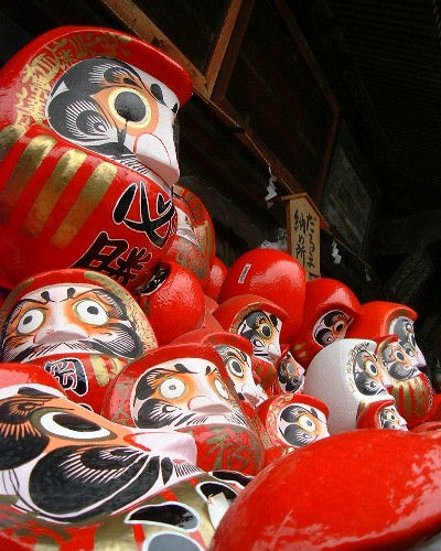 Daruma Dolls Courtesy of Wikipedia