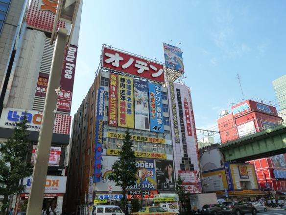 Akihabara_1