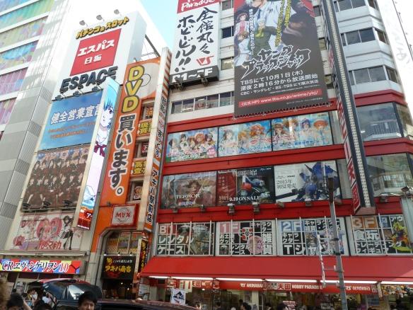 Akihabara_4