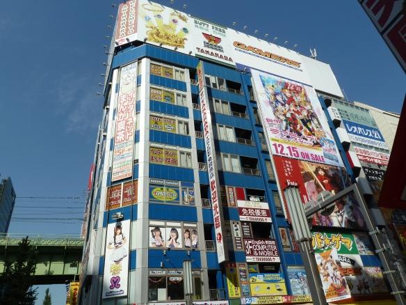 Akihabara_5