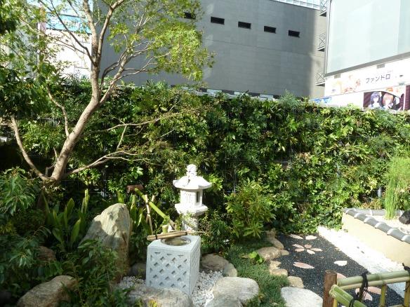 Akihabara_Park