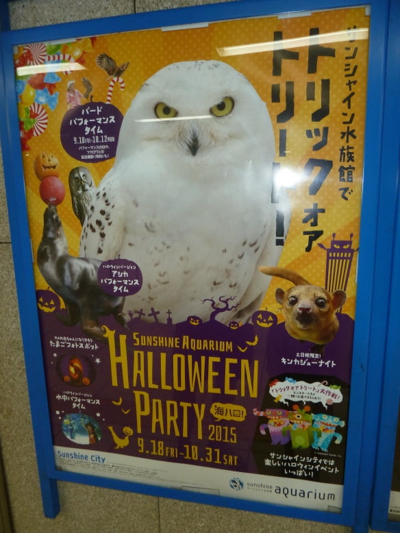 Sunshine Aquarium Tokyo Japan Halloween Party