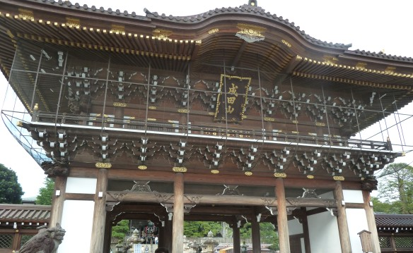 Naritasan Shinshoji Temple Entrance