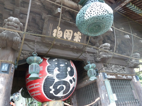 Naritasan Shinshoji Temple Lanterns