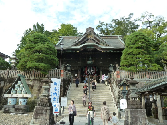 Naritasan Shinshoji Temple Steps