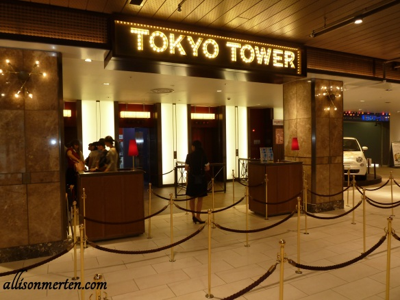 tokyo-tower-allison-merten