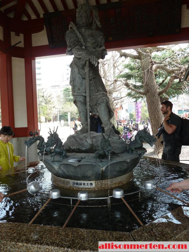 sensoji-cleansing-fountain