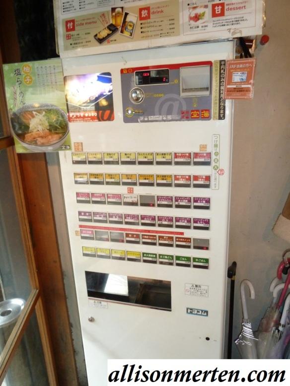 ramen-shop-japan-order-station-allisonmerten